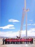 WT3600D146H100风电机组青海成功吊装