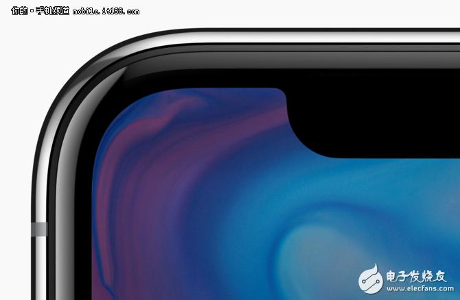 苹果引入LG供应OLED显示屏,三星不再一家独大
