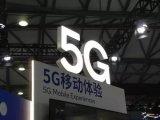 我们离5G手机还有多远?