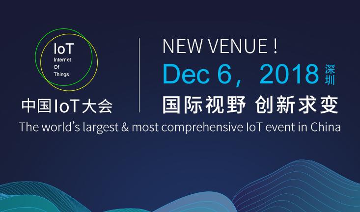 NB-IoT目前发展的现状 供应链分析及产业机会...