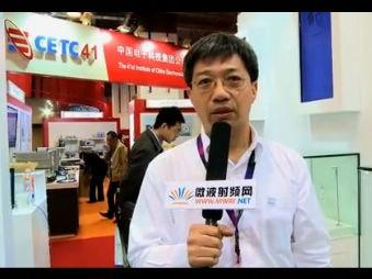 IWS2013展会专访:关于英飞凌无线终端射频前端及ESD保护器件的介绍