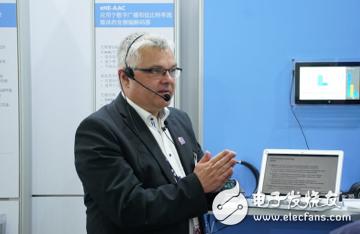"Fraunhofer IIS创新音频技术,为手机和数字广播流媒体应用带来""福音"