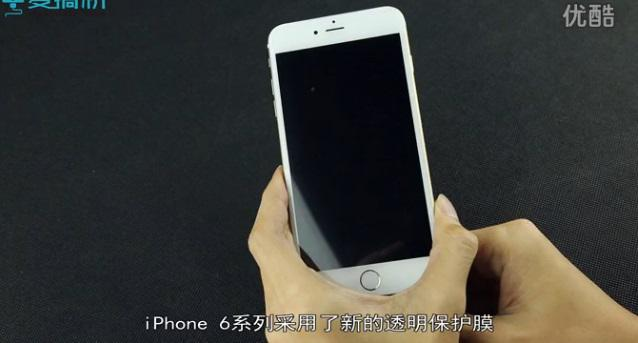 看看iPhone 6 Plus在哪些方面有突破?