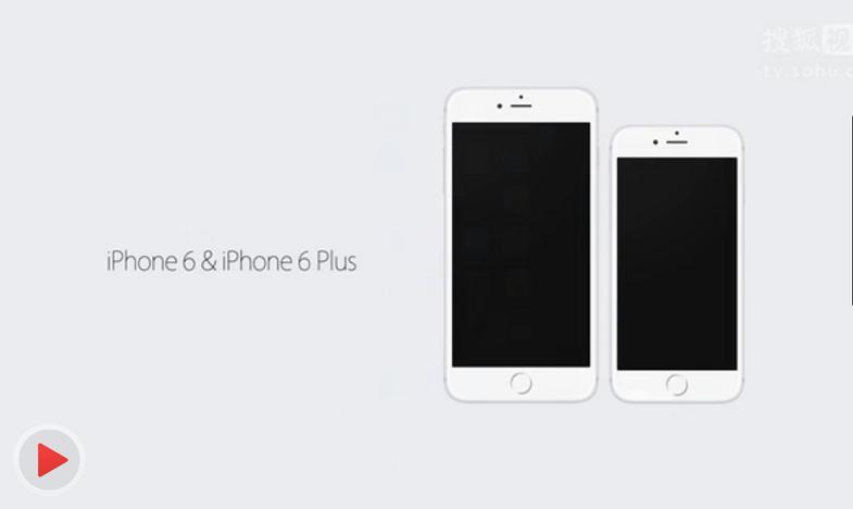 关于iPhone 6/6 Plus测评视频