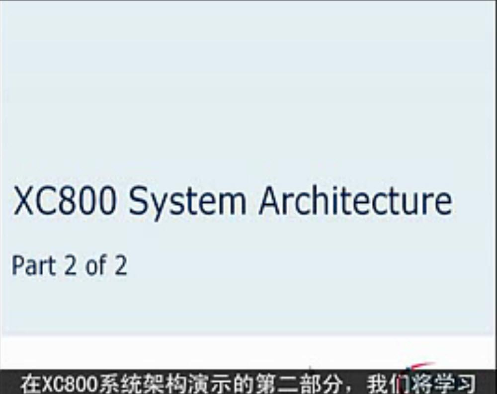 关于XC800单片机系统结构的介绍分析(2)
