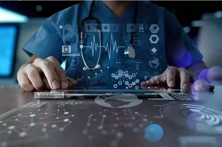 颐圣智能病案质控AI机器人面世,提高医院病案质量