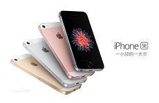拆解iPhone SE,辨别SE与5S