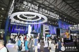 中天科技首次参展MWC上海,实力展现5G时代从承...