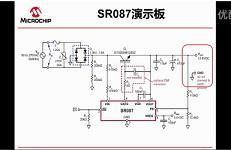 关于芯片SR087的特点及应用介绍