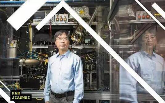 潘建伟团队刷新世界纪录:首次实现18个量子比特纠...