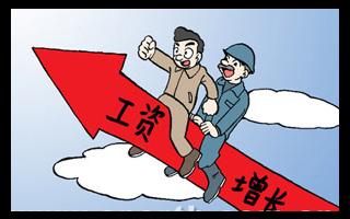 台湾联发科员工平均年薪遥遥领先台积电