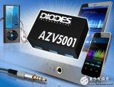 耳机检测集成电路AZV5001正式发布