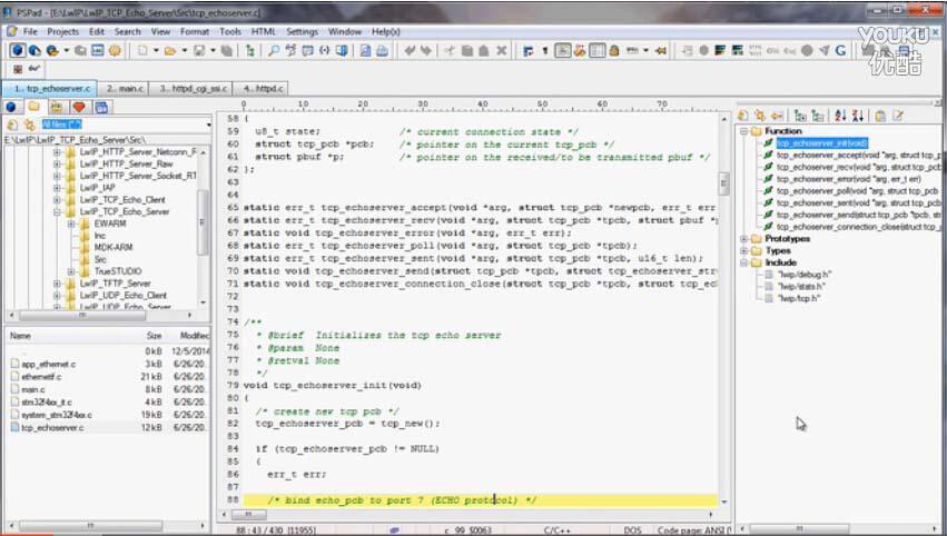 RAW API 接口的TCP服务器