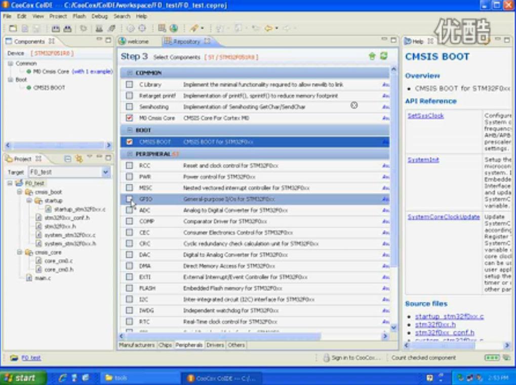 使用Coocox建立STM32F0项目