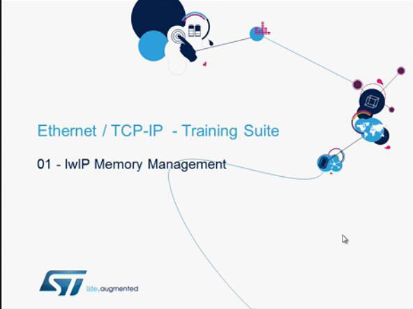TCP IP进级讲座:LWIP内存管理