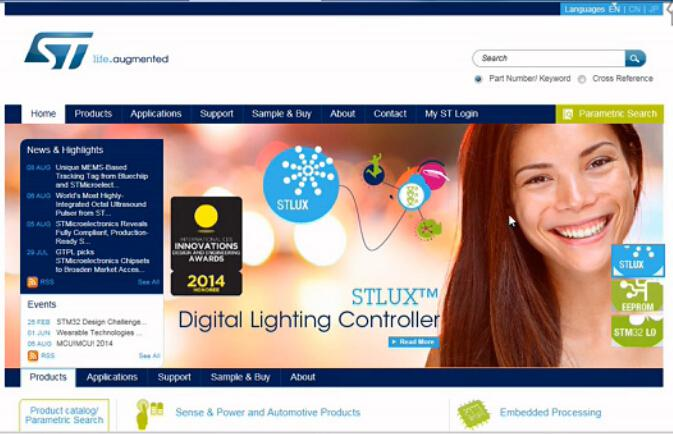 介绍通过ST官网申请MCU免费样片的过程