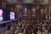 关于2017年STM32中国峰会的现场视频