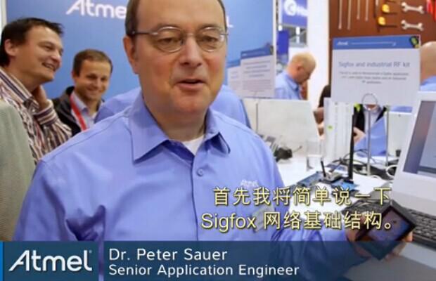 探讨利用SigFox网络的射频开发物联网应用