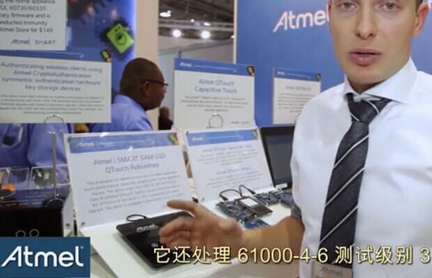 介绍Atmel Qtouch安全平台的特点及应用