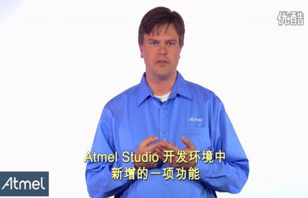关于Studio 6.2的优化调试器功能的特点介绍