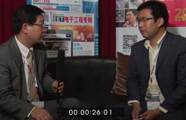 讲述关于Atmel对未来物联网市场发展