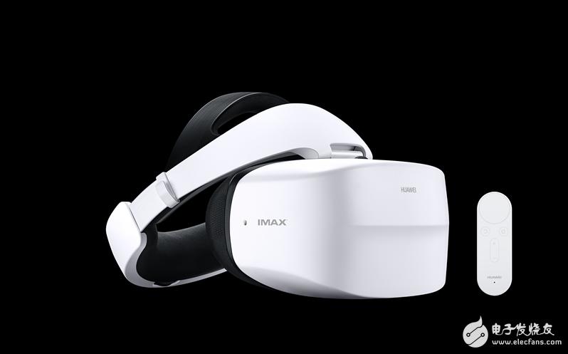 华为,支持VR电竞产业发展,并在5G改变社会的道路上坚定前行