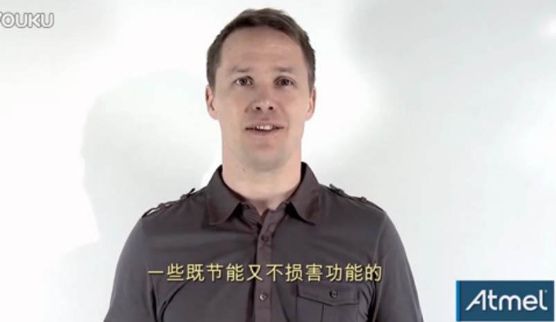 介绍利用xMega事件系统和DMA达到省能和减低CPU工作量的目的