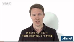 关于AVR微控制器的的省能技巧介绍