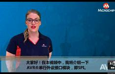AVR® Insights(12)— SPI的介绍