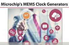 介绍MEMS时钟发生器的特点及应用介绍