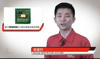 关于PIC16F161X的三相无刷直流电机控制演示过程介绍
