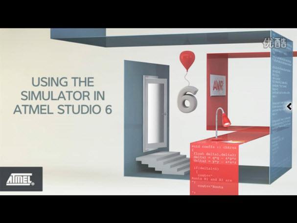 关于Atmel®Studio 6的系统内调试能力...