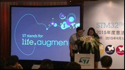 STM32F7的技术介绍