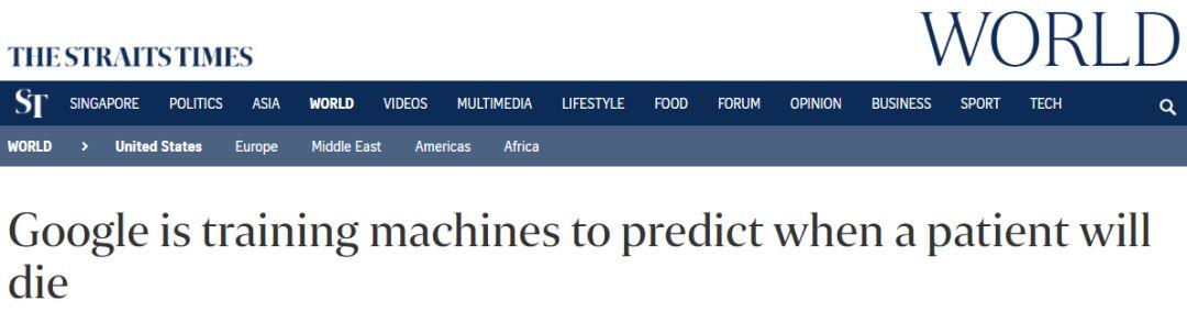 人工智能黑科技预测死亡你想去预测吗?