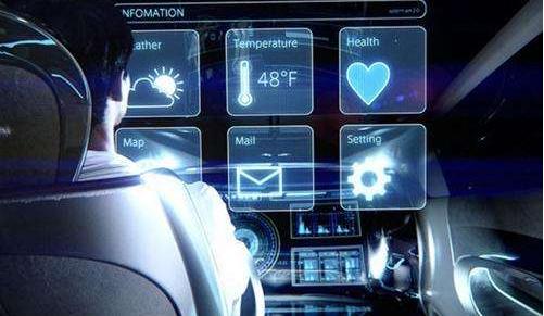 腾讯正式与长安汽车,进军智能网联汽车行业