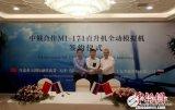 从俄罗斯引进中国首台Mi-171直升机D级全动飞行模拟机落地天津