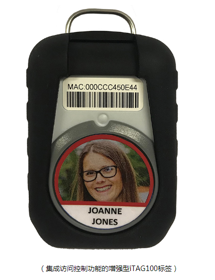 Extronics推出增强型有源RFID标签产品进行人员识别,确保炼油厂工人安全