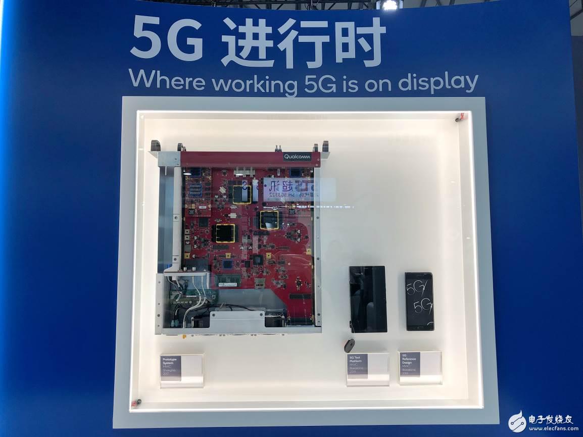 高通亮相MWCS2018,在5G领域进行了精彩演示,并介绍了首款XR1