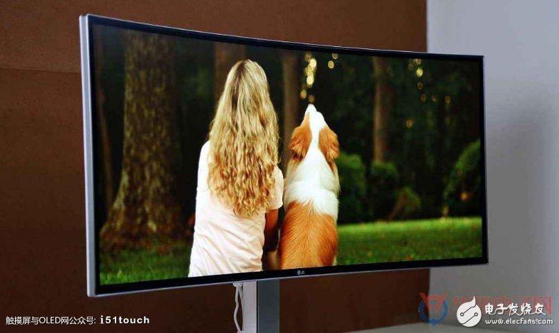 首款可折迭OLED手机今年有望问市,曲面显示器已率先量产