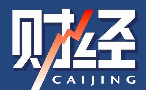 大地震!权威媒体炮轰比特币交易所蔑视中国法律,或...