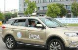 平行驾驶技术是无人自动驾驶的安全高效智能途径详细...