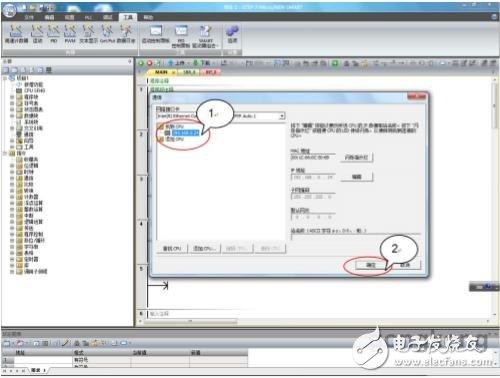西门子S7 200 SMART与G120变频器进行Modbus通讯的配置及调试方法