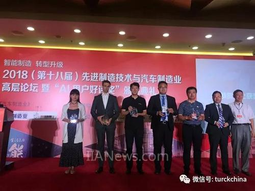 """图尔克Uprox系列电感式传感器荣获""""AI用户好评奖""""殊荣"""