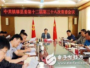 云南镇雄生活垃圾焚烧发电项目加快推进进度