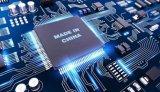 """亚光科技与工信部共同推动""""中国芯应用创新中心""""在..."""