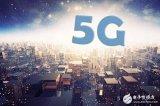 华为5G时代也要收专利费,可能参考高通标准