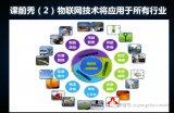 5G,人工智能、区块链与物联网的关系详细资料概述