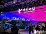 中国电信展台:看电信是怎么保障用户网络安全的?