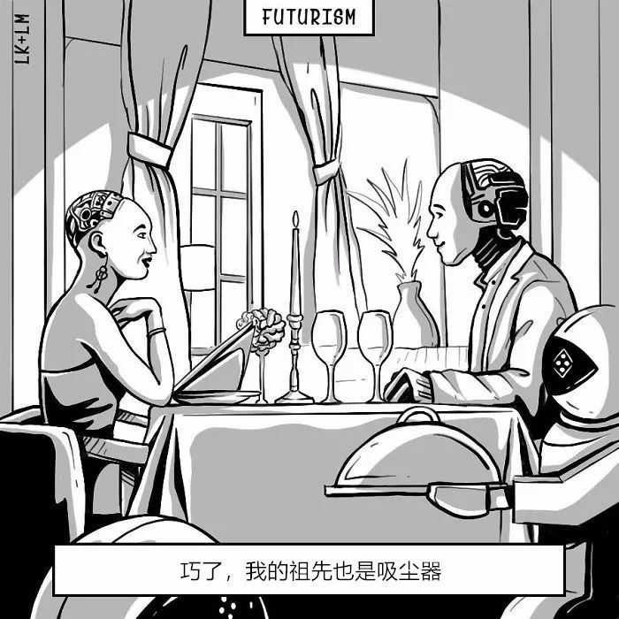 动漫 简笔画 卡通 漫画 手绘 头像 线稿 700_700