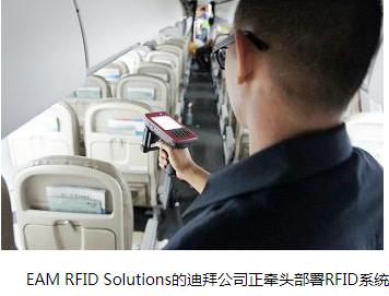 斐济航空4000多枚超高频RFID标签,应用无线射频识RFID加强客舱检查